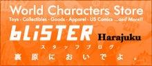 ダンテカーヴァーオフィシャルブログPowered by Ameba-Blister