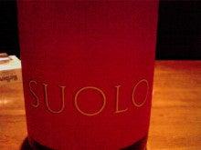 朝までワインと料理 三鷹晩餐バール-2009112504280000.jpg