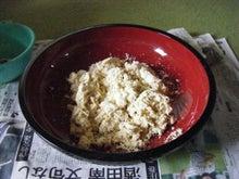 麺-水回し後