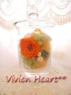 Vivien Heart**-ブライトオレンジ