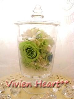 Vivien Heart**-ピスタチオグリーン