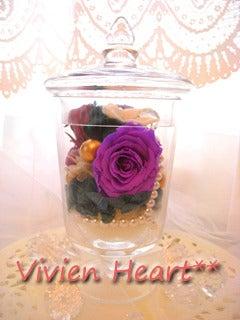 Vivien Heart**-リラパープル