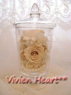 Vivien Heart**-アンティックホワイト