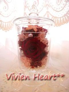 Vivien Heart**-ラズベリーレッド