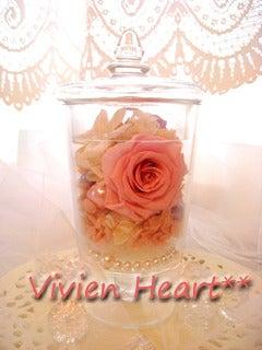 Vivien Heart**-ライトピンク