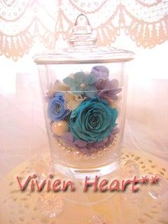 Vivien Heart**-トルコブルー