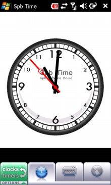 物欲日記-clock