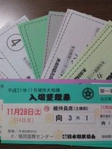 瓦川 ユミのブログ-091126_2359~01.jpg