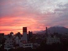 丸新建具日記-桜島