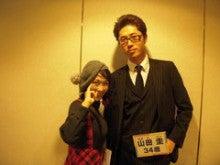 フードファイター高橋実桜オフィシャルブログ「Sakura Net」powered by アメブロ-笑っていいとも山田桂さんと高橋実桜