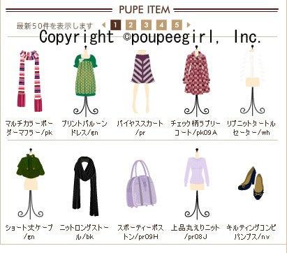 もんじゅのブログ-20091127