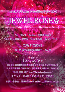 JEWEL Design Life★SCARA Blog