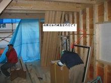 $音更町在住 建築士であり社長の 中谷彰 が仕事、生活を通じて感じたことを書いていきます。-kennsakann