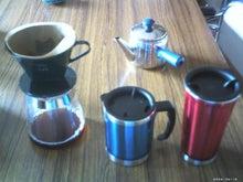 $歩き人ふみの徒歩世界旅行 日本・台湾編-コーヒー用セット