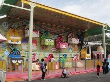 横浜発 驢馬人の美食な日々-harmonyland16