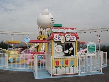 横浜発 驢馬人の美食な日々-harmonyland10