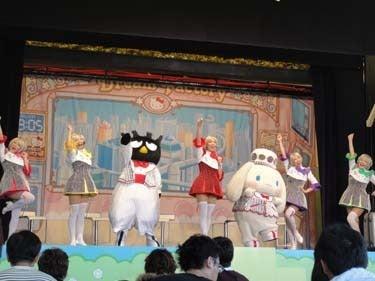 横浜発 驢馬人の美食な日々-harmonyland39