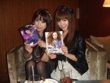 渡辺由布子オフィシャルブログ-DSCF0428.jpg