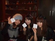 渡辺由布子オフィシャルブログ-DSCF0419.jpg