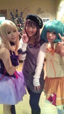 桃井はるこオフィシャルブログ「モモブロ」Powered by アメブロ-20091129155841.jpg