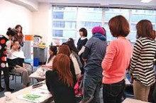 ヘアメイク山田の 『すっぴん美人向上委員会』-セミナー2