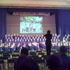 三光小学校、開校100周年、おめでとうございます!の画像
