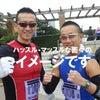 横浜マラソン応援の画像