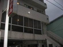 カーオーディオネットワーク静岡 オートスタイルグートマンのブログ