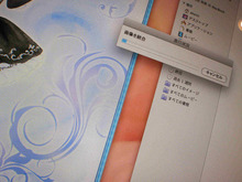 高田明美オフィシャルブログ「Angel Touch」Powered by Ameba-統合中
