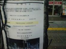 堺 だいすき ブログ(BLog) //堺の街**街づくり(blog)ブログ**//-20091130154237.jpg