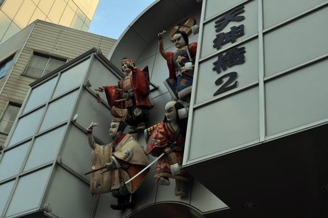 茶々吉とデジ一 のんびり旅-天神橋筋商店街3