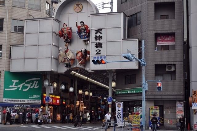 茶々吉とデジ一 のんびり旅-天神橋筋商店街2
