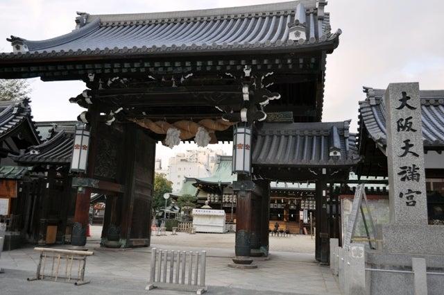 茶々吉とデジ一 のんびり旅-大阪天満宮1