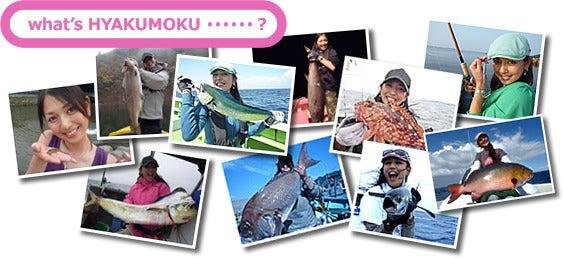 百目 - ヒャクモク - ブログ by Ameba-what's HYAKUMOKU ・・・・・・?