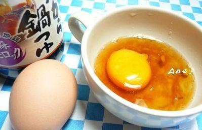 姉さん女房の『スロー☆ライフ』ダイニング♪-レンジ蒸し卵