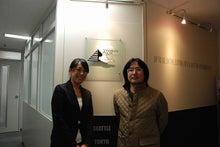 ◆ 米国 IT企業社長ブログ ◆-田代京子001