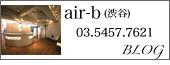 air-b