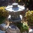 鉄製の「角雪見置き灯…