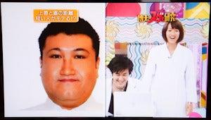宣材写真やオーディション用写真、お見合い写真、各種記念写真。渋谷区恵比寿・広尾のエガオスタジオ