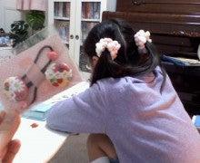 雛形あきこオフィシャルブログ「ひなたぼっこ」Powered by Ameba-P2009_1202_181833.jpg