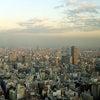 マンダリンオリエンタル38階でハッピーワークの画像