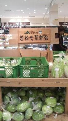カズミの下関北九州近辺サラリーマンの昼飯事情他、そして....愉快な仲間達-2009120218430000.jpg