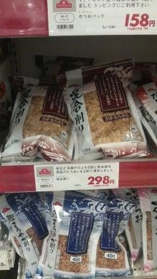 カズミの下関北九州近辺サラリーマンの昼飯事情他、そして....愉快な仲間達-2009120219010000.jpg