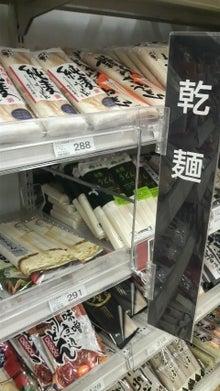 カズミの下関北九州近辺サラリーマンの昼飯事情他、そして....愉快な仲間達-2009120218520000.jpg