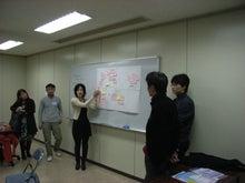 2030visionブログ