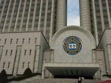 スタッフ弁護士のブログ-ソウル中央地方法院