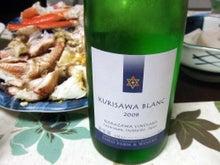 食べて飲んで観て読んだコト-Kurisawa blanc