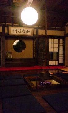 田原アルノのブログ-平家物語1123