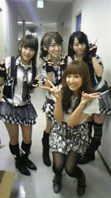 藤本美貴オフィシャルブログ「Miki Fujimoto Official Blog」powered by Ameba-091202_194426.jpg