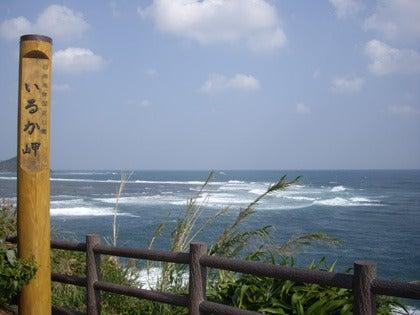 Shimizu 輪工房のブログ-宮崎の旅 ~海~ 6